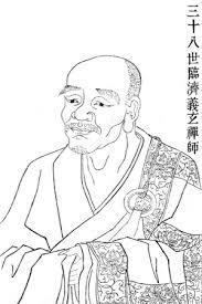 臨濟義玄 Linji Yixuan (?–866): 臨濟錄 Linji lu